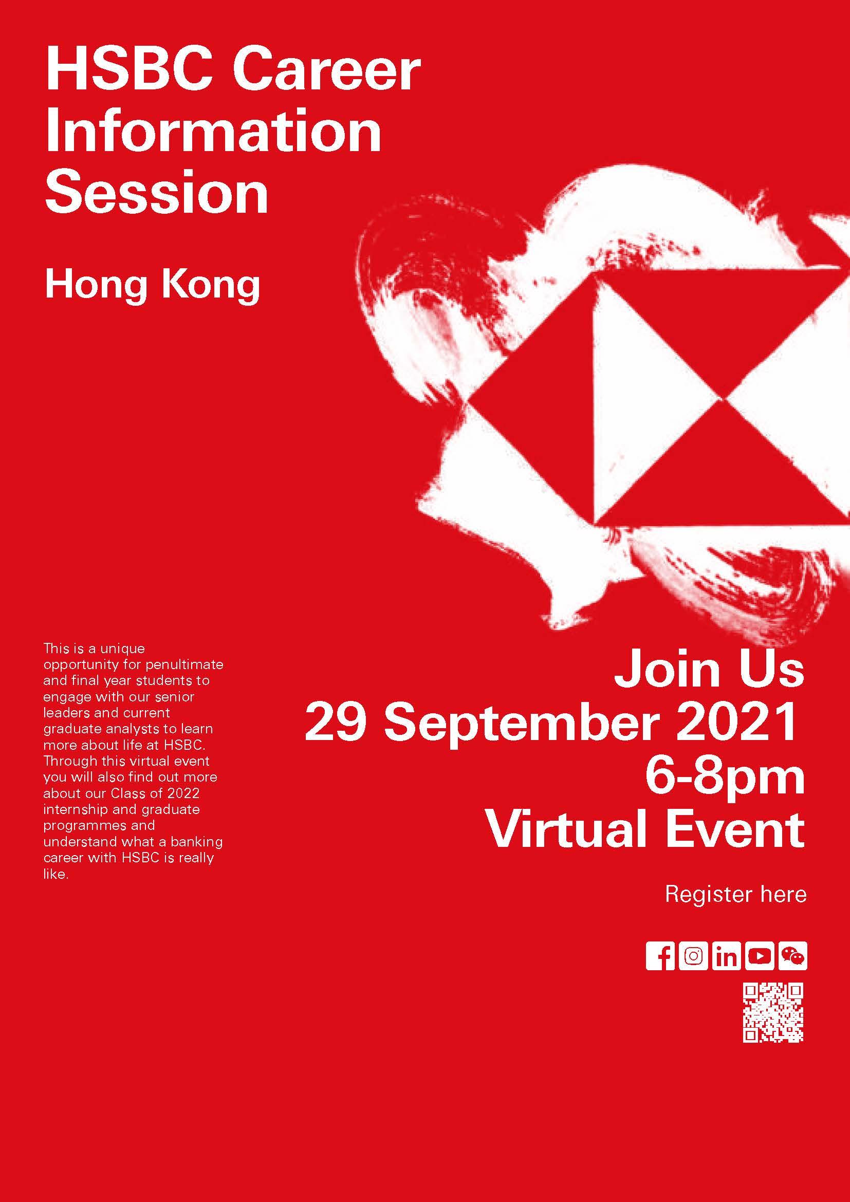 HSBC Career Session – HK