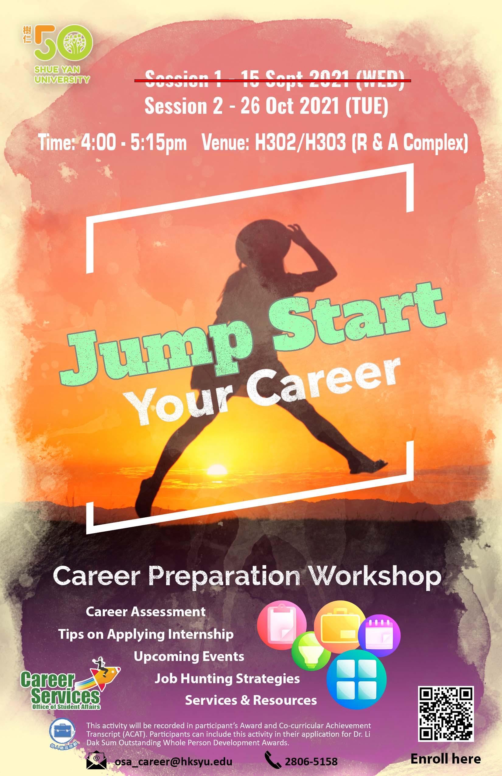 """""""Jump-Start Your Career"""" Workshop 2021"""