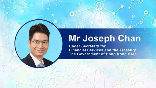 YPC Webinar – Positioning of Hong Kong as an IFC
