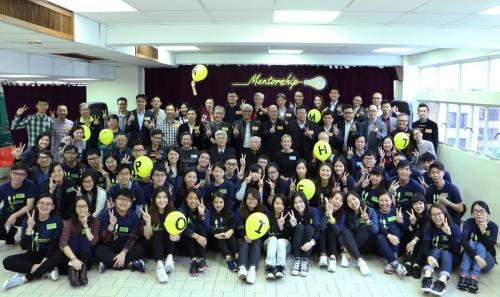 2016-17 Mentorship Programme