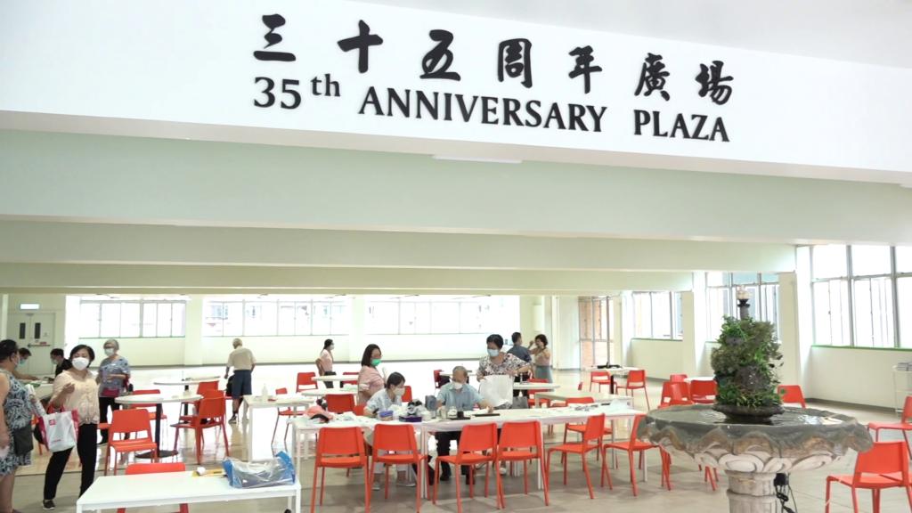 35th Anniversary Plaza