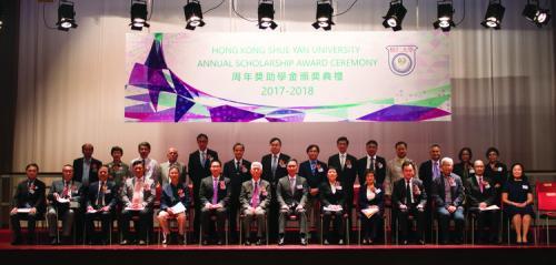 HKSYU Annual Scholarship Award Ceremony